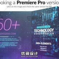 AE扩展:660+高科技场景HUD元素数字故障数据线条元素UI界面动画 V2.2
