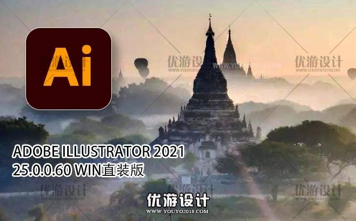 2021Ai0.jpg